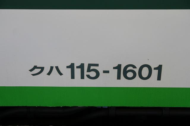 b0002858_22125069.jpg
