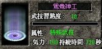 c0107459_2120851.jpg