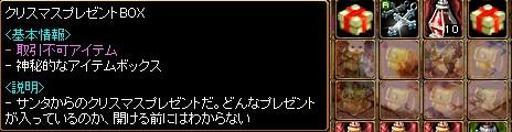 b0126064_20364095.jpg