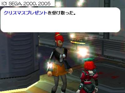 c0025164_1101492.jpg