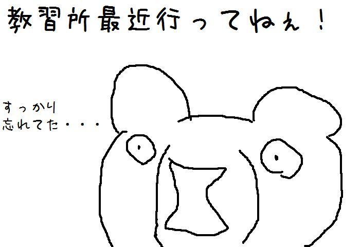 f0170868_22341616.jpg