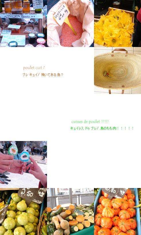 f0136579_3353011.jpg