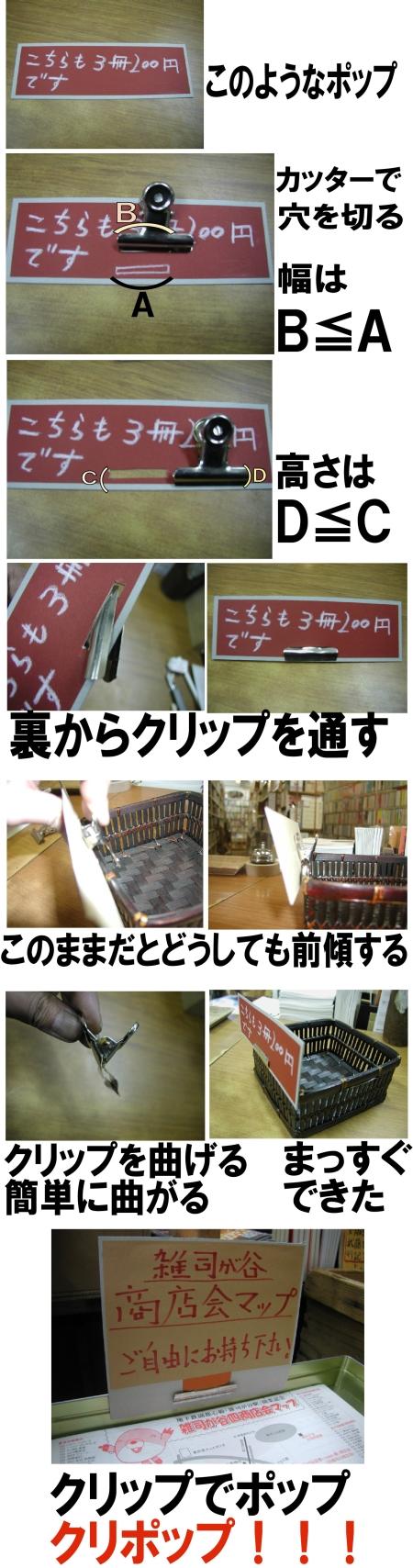 f0035084_1756933.jpg