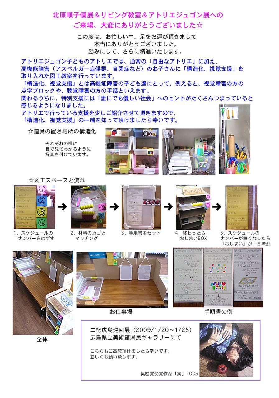 b0132389_013072.jpg