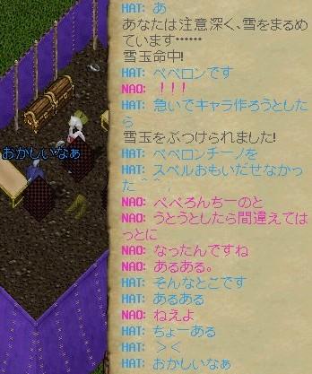 b0096491_8223152.jpg