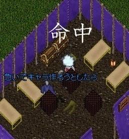 b0096491_8264045.jpg