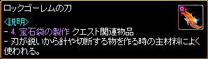 c0081097_115505.jpg