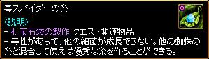 c0081097_11555646.jpg