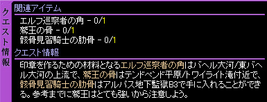 c0081097_1157324.jpg
