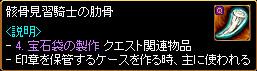 c0081097_1742431.jpg