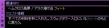 c0081097_1751078.jpg
