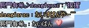 f0124204_2205896.jpg