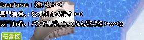 f0124204_2223191.jpg