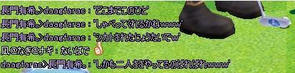 f0124204_243875.jpg
