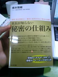 f0121909_21241279.jpg