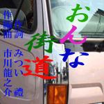 d0095910_1624252.jpg