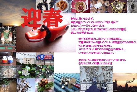 f0108825_21335147.jpg