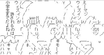 f0065528_12533461.jpg