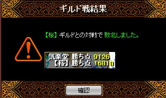 f0152131_2321276.jpg
