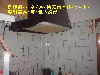 f0031037_18592720.jpg
