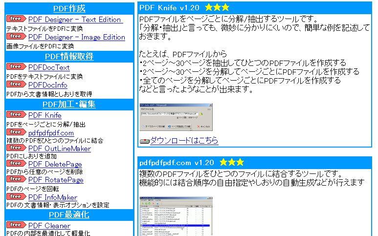 b0036638_22443832.jpg