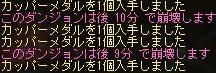 a0044841_14363640.jpg