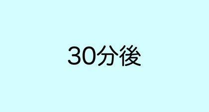 f0105741_804561.jpg