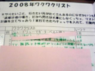 f0164842_17594521.jpg