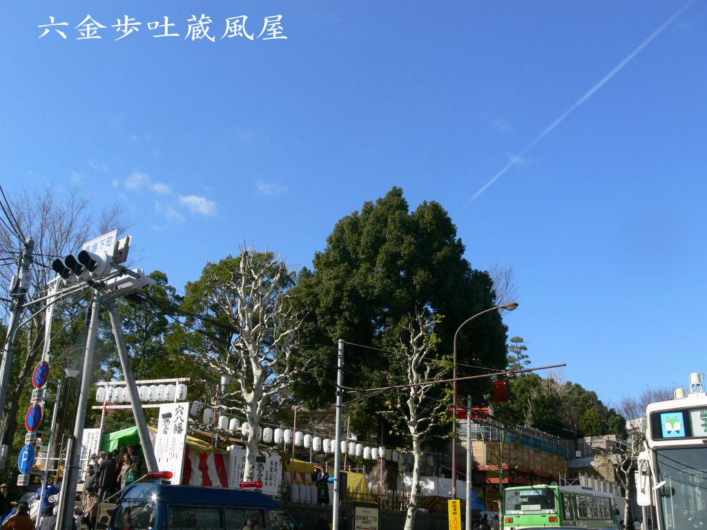 ☆笑う門には福来る☆_e0083143_1054549.jpg