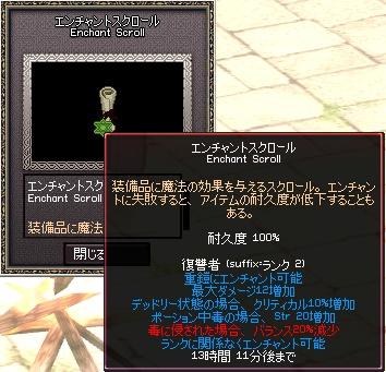 f0191443_1235533.jpg