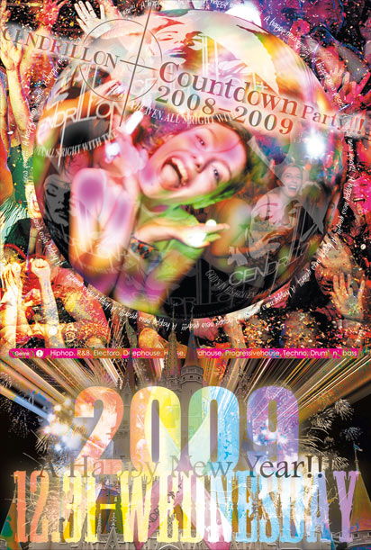 ★CENDRILLON+ Countdown Party!!! 2008 - 2009★_f0148146_2019779.jpg
