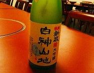 年末  忘年・誕生会_c0087349_43047.jpg