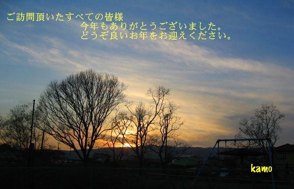 f0089349_1822211.jpg