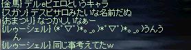 b0128058_12354733.jpg