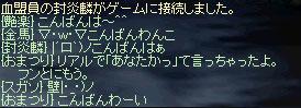 b0128058_12365543.jpg