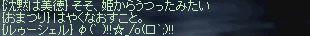 b0128058_12375077.jpg