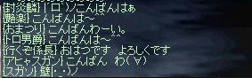b0128058_12422099.jpg