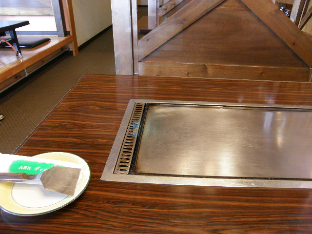 鉄板お好み焼き厨房・豆 その2_d0153062_8125536.jpg