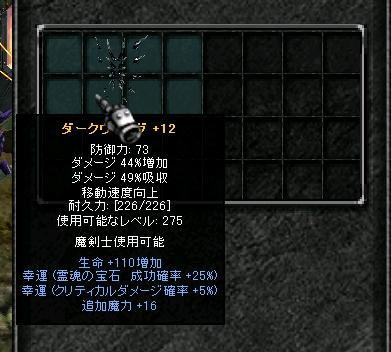 b0149467_22393514.jpg