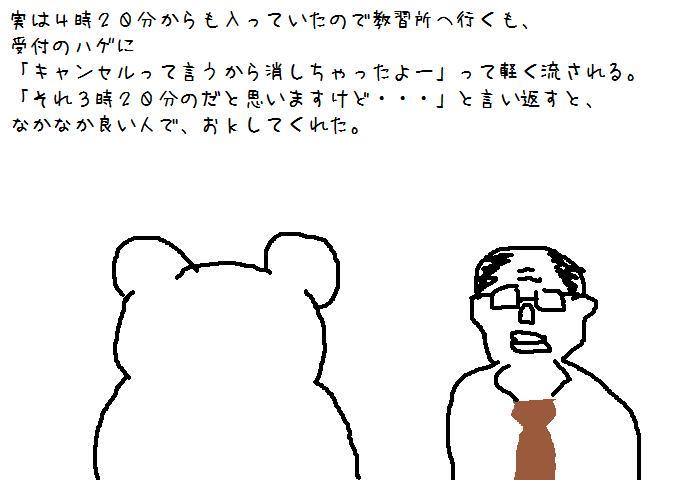 f0170868_21233812.jpg