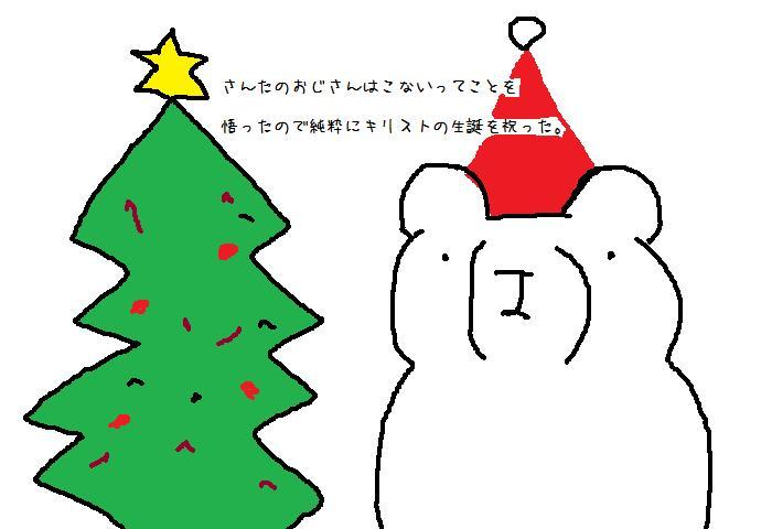 f0170868_22461399.jpg