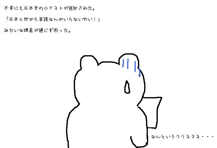 f0170868_22521732.jpg