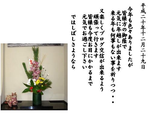f0003174_1412392.jpg