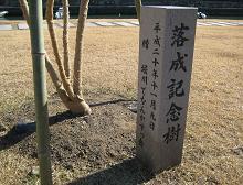オイデヤス -京女-_f0138874_21532159.jpg