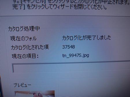 a0002177_855502.jpg