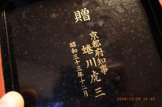 b0098477_16591234.jpg