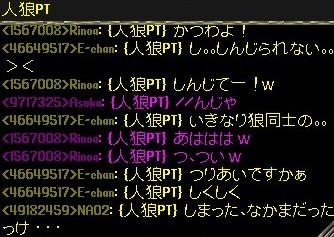 b0096491_13544146.jpg