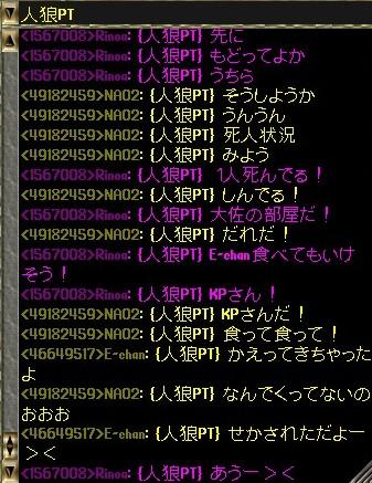 b0096491_1357111.jpg
