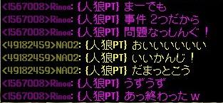 b0096491_13585122.jpg