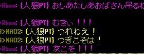 b0096491_1435690.jpg